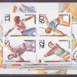 Bulgaria 1990 - Olymphilex, colita ndt neuzata
