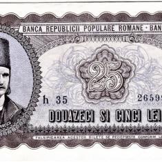 Bancnota 25 lei 1952 frumoasa - Bancnota romaneasca