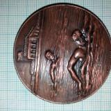 Medalie sport inot Campionatele Interasociatii, 1951, CGM
