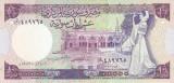 Bancnota Siria 10 Pounds 1991 - P101e UNC