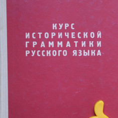 Curs de gramatica istorica a limbii ruse didactica si pedagogica