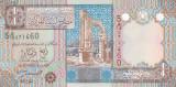 Bancnota Libia 1/4 Dinar (2002) - P62 UNC
