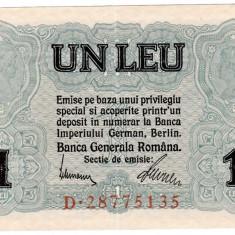Bancnota 1 leu 1917 BGR XF/a.UNC - Bancnota romaneasca