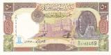 Bancnota Siria 50 Pounds 1998 - P107 UNC