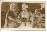 (A) carte postala(ilustrata)-ACTORI-Rudolph Valentino, Necirculata, Printata