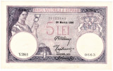 Bancnota 5 lei 1920  25 martie XF/a.UNC