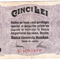 Bancnota 5 lei 1917 BGR serie cu 7 cifre - Bancnota romaneasca