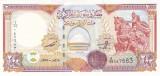 Bancnota Siria 200 Pounds 1997 - P109 UNC