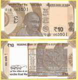 !!! INDIA - 10 RUPII 2017 - P NEW  - UNC
