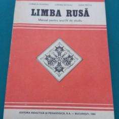 LIMBA RUSĂ* MANUAL PENTRU ANUL IV DE STUDIU/ CORNELIA DUMITRU/ 1992
