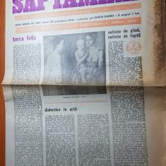 "Ziarul saptamana 26 octombrie 1979-art. "" terra felix "" de corneliu vadim tudor"