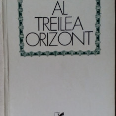 IULIAN VESPER - AL TREILEA ORIZONT (VERSURI, editia princeps 1979)[tiraj 970 ex] - Carte poezie