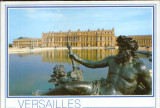 Franta - CP necirc. - Paris - Palatul Versailles, Necirculata, Fotografie