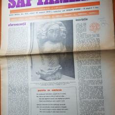 Ziarul saptamana 10 august 1979-art. efervescenta de corneliu vadim tudor