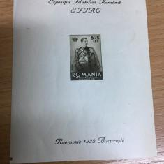 Romania 1932 - Colita Efiro 1932 - Timbre Romania, Nestampilat