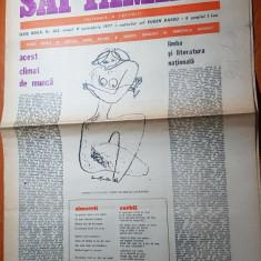 ziarul saptamana 11 noiembrie 1977-acest climat de munca de corneliu vadim tudor