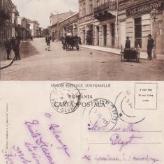 Dorohoi (Botosani) -Strada Ghica-Magazine evreiesti