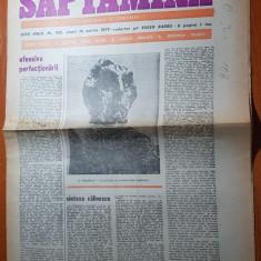 ziarul saptamana 16 martie 1979-80 de ani de la nasterea lui george calinescu