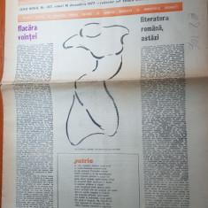 ziarul saptamana 16 decembrie 1977-art. flacara vointei de corneliu vadim tudor