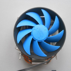 Cooler CPU Deepcool GAMMAXX 200T AMD., Pentru procesoare