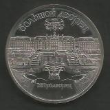 RUSIA URSS  5  RUBLE  1990  ,  PALATUL ST. PETERSBURG  [1]  PROOF ,  in cartonas, Europa, Cupru-Nichel