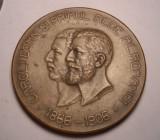 Medalie Regele Carol I Expozitiunea Generala din 1906 Diametru 60 mm