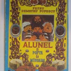 ALUNEL SI POFTA DE MANCARE de PETRU DEMETRU POPESCU 1983 - Carte de povesti