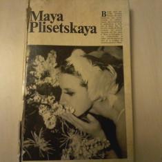 Maya Plisetskaya - Carte Arta dansului