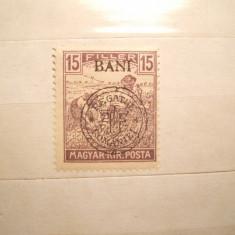 15 BANI 1919 ORADEA / SUPRATIPAR DE RAZBOI / REGATUL ROMANIEI - Timbre Romania, Nestampilat