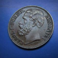 V- 2 bani 1880, C intrerupt, rar! de colectie - Moneda Romania