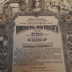 50 000 Lei Imprumutul Reintregirii obligatiune la purtator 1941