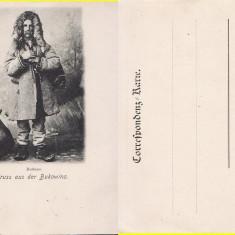 Rutean Bucovina - clasica,  rara, edit. Leon Konig Cernauti, Necirculata, Printata