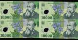 COALA NETAIATA 4 X 10000 LEI 2000 GHIZARI POLIMER UNC NECIRCULATA + CERTIFICAT