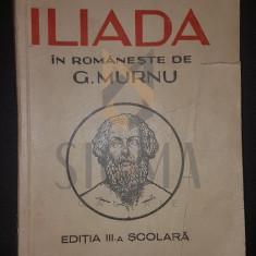 HOMER - ILIADA (In Romaneste de GEORGE MURNU si Ilustratii de ARI MURNU), 1932, Bucuresti - Carte de aventura