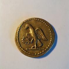 KOSON DACIC - replica - Moneda Antica