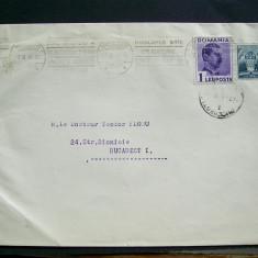 Plic circulat cu timbre perfin