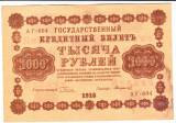 Rusia 1000 RUBLE RUBLEI 1918