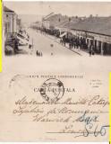 Turnu Severin ( Mehedinti )- adresata Catargi, Legatia Romaniei la Londra, Circulata, Printata