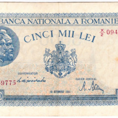 Bancnota 5000 lei 10 octombrie 1944