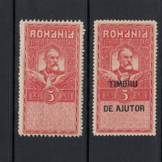 CAROL I 1915 1918 - 5 LEI CU SI FARA SUPRATIPAR TIMBRU DE AJUTOR - MNH - Timbre Romania, Nestampilat