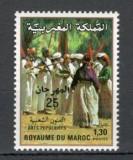 Maroc.1984 Festival national de arta populara Marrakech-supr.  MM.410