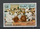 Maroc.1983 Festival national de arta populara Marrakech  MM.391