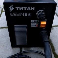 Aparat de taiere cu plasma 15 A, TITAN CUT 15-5