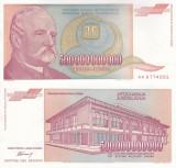 IUGOSLAVIA 500.000.000.000 dinara 1993 UNC!!!