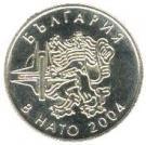 Bulgaria 50 stotinki 2004  - (comemorativa: Bulgaria in NATO) KM-272 UNC !!!, Europa