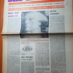 Ziarul saptamana 20 octombrie 1978-articolul