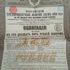 500 Franci Aur 1891 Rusia obligatiune titlu de stat la purtator