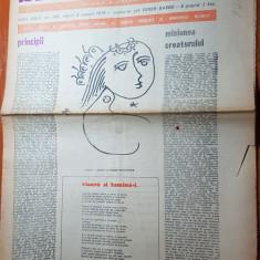 "Ziarul saptamana 28 iulie 1978-art. ""principii"" de corneliu vadim tudor"