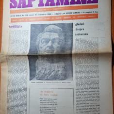 """Ziarul saptamana 10 octombrie 1980-art. """" fertilitate"""" de corneliu vadim tudor"""