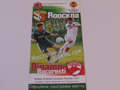 Program meci fotbal VORSKLA POLTAVA - DINAMO BUCURESTI (Europa League 2011) foto